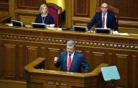 Попов: Принятие бюджета показало, что Порошенко выжимает из Рады максимум