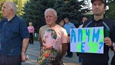 Крымчане выступили против повышения пенсионного возраста – Видео