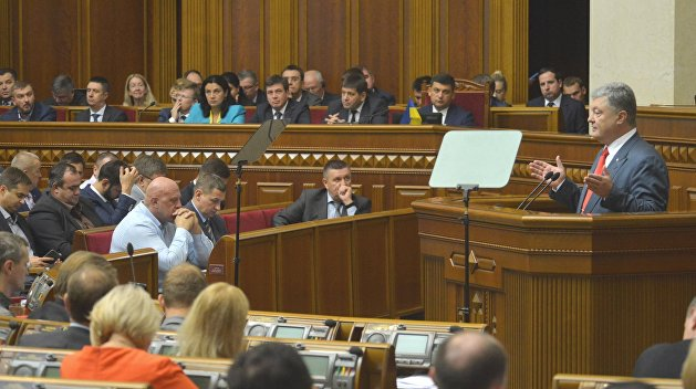 Бюджет-2019: Прогиб перед МВФ, взятки — депутатам, миллиард — Петру Порошенко