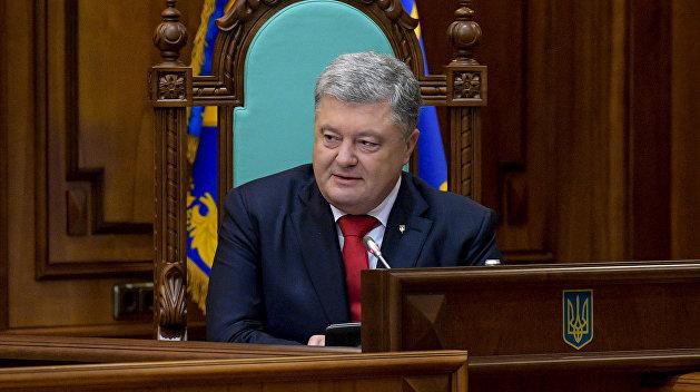 Верх цинизма. В бюджете Украины на 2019 год заложили миллиард для фонда Порошенко