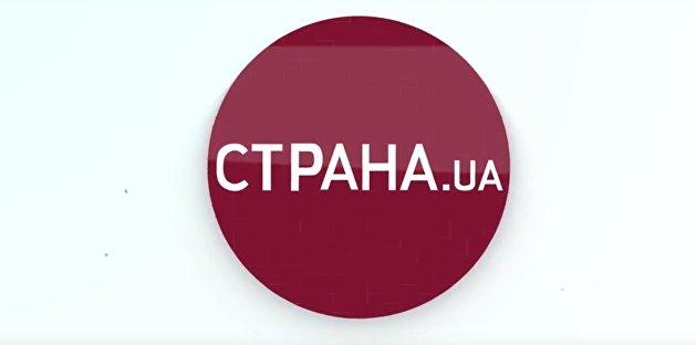 Охрана оттеснила журналистку от Зеленского после провокационного вопроса