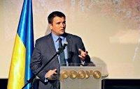 Военное положение: Климкин принял решение взять отпечатки пальцев у российских дипломатов
