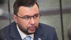 Пушилин о референдуме 11 мая 2014: Одесская Хатынь и расправа над мариупольцами сплотили Донбасс
