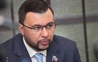 Пушилин: Киев хочет оккупировать ЛДНР руками миротворцев ООН
