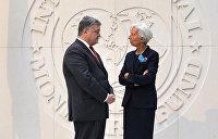 «Не догнать, так разогреться». О чем говорят прогнозы МВФ по Украине