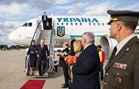 Привет из США. Президент Порошенко проявил заботу об одесском активисте
