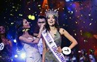 «Вести.UA»: Почему для матери-одиночки нельзя делать исключение и кто станет новой «Мисс Украина»
