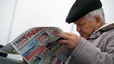 Госдума РФ одобрила уголовное наказание за отказ нанимать граждан перед пенсией