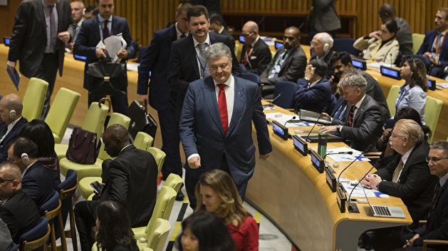 Порошенко в ООН. Повторение пройденного с некоторыми нюансами
