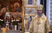 Эстонская церковь: Онуфрий — единственный глава УПЦ
