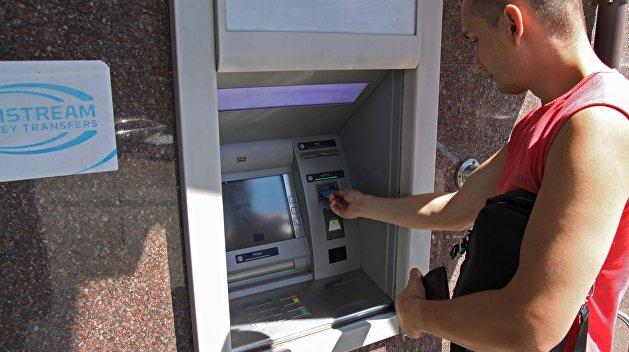 Эксперт: Открытие филиалов российских банков в ДНР стимулирует рост экономики республики