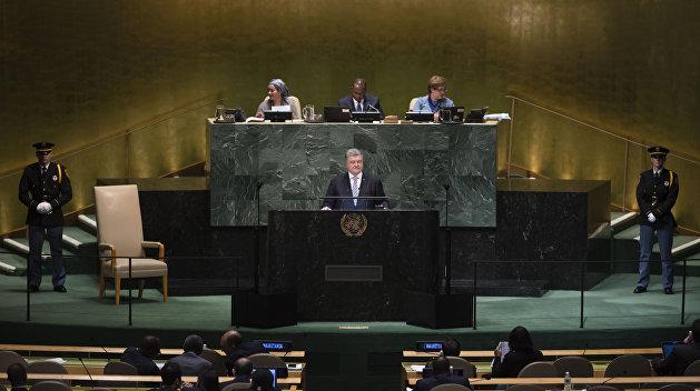 Смех и грех: Чем запомнилась поездка Порошенко на Генассамблею ООН