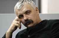 Украинские националисты призвали к массовым арестам в ответ на фиаско под Керчью