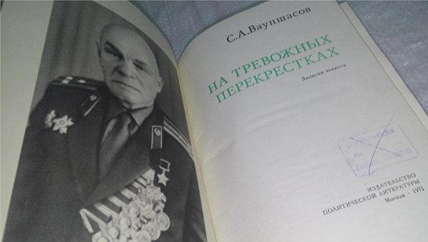 Самые эффективные в мире. Правда и мифы о партизанском движении СССР