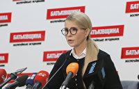 Под предлогом газа. Тимошенко наносит первый удар по президенту Порошенко