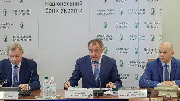 Итоги банковского кризиса: Украина потеряла 38% ВВП