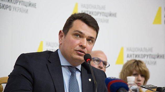 Конституционный суд признал незаконным назначение Сытника главой НАБУ - СМИ