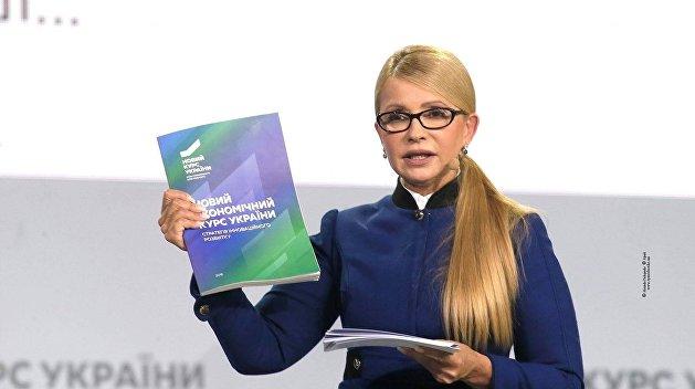 «Все на Банковую»: Тимошенко зовет людей на митинг против повышения цен на газ