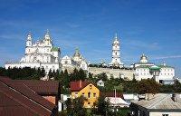 По букве, а не по духу. Почаевскую лавру заберут у УПЦ, пользуясь ошибками самой церкви