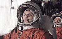 """""""Гагарин в космос не летал"""". Украинское СМИ усомнилось в истории"""