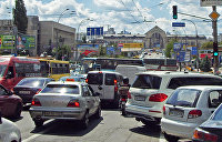 Парковки, дороги и коррупция: вот, что делает жизнь автомобилистов Украины невыносимой