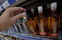 «Выбил стекло во сне и упал» — СМИ сообщили о разгуле подросткового алкоголизма в Херсоне