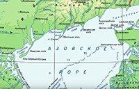 Специалист по морскому праву о конфликте Украины с РФ в Азовском море – Видео