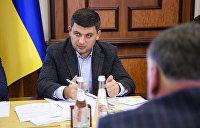 Украина в заложниках у МВФ. Стокгольмский синдром премьера Гройсмана