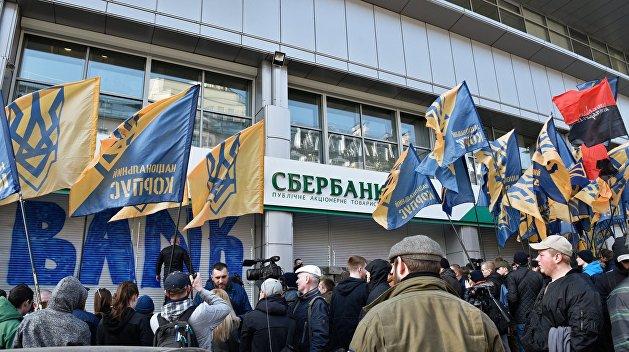 Песков: Украина стала страной с «нулевой инвестиционной надежностью»