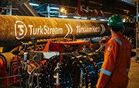 На Украине заговорили о компенсации за «Турецкий поток»