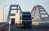 Крымский мост: Груз ответственности, который не давит