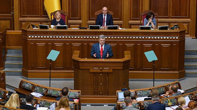Украинский парламент утвердил военное положение в стране
