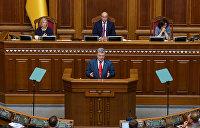 Рада приняла законопроект, направленный на членство в ЕС и НАТО