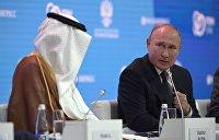Путин: Скрипаль не правозащитник. Он подонок и предатель Родины