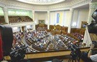 Скрыли за бюджетом. Депутаты проголосовали за «пряники» к выборам для Порошенко