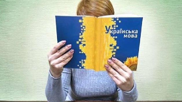 Штаб Зеленского предлагет сменить подход к языковой политике