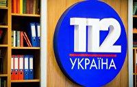 Нацсовет по ТВ лишил лицензии одного из вещателей телеканала «112.Украина»
