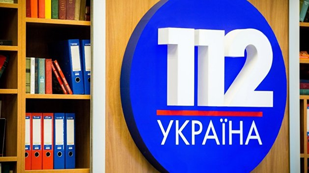 Лишение лицензии «112 канала» как «пробный шар» Зеленского и подарок Порошенко. О чем пишут в соцсетях 26 сентября (на 16:00)