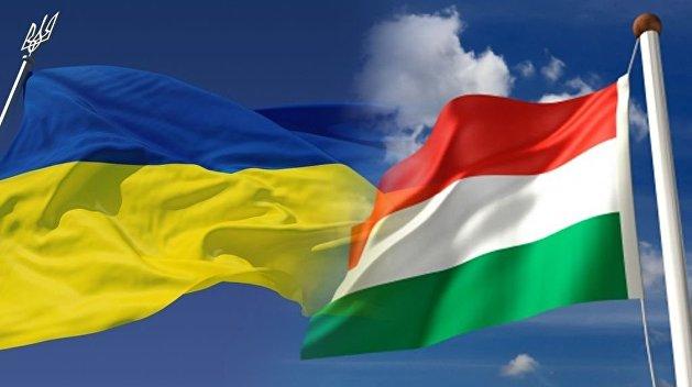Будапешт считает языковой закон Украины полуфашистским