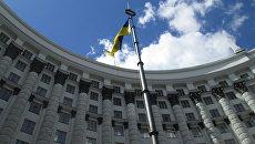 Налог на промывку мозгов. В Украине хотят взять националистов и радикалов на содержание государства