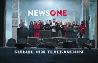 Демократическая цензура: почему на Украине закрыли три телеканала