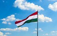 Венгрия ответила на претензии Украины по газовому контракту с РФ