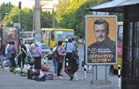 Политолог: Гриценко, Вакарчук, Зеленский — имена-фейки
