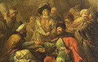 День в Истории. Речь Посполитая и Османская империя заключили перемирие под Хотином