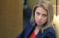 Поклонская посоветовала Луценко подучить Уголовный кодекс Украины