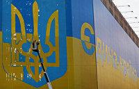 Ставка на раскол: зачем сторонники «единой Украины» вновь подняли тему языка