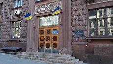 Начальник отдела полиции в Киеве вымогал деньги у оператора лотерей МСЛ – ГБР