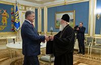 Донбасс готовится к войне, Порошенко — к выборам, а Филарет пошел на уступки