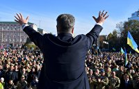 Хвост собаки. Кто делает президентские выборы на Украине