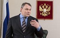 Депутат ГД Толстой: Мы возвращаемся в ПАСЕ, чтобы говорить правду и развенчивать мифы о России